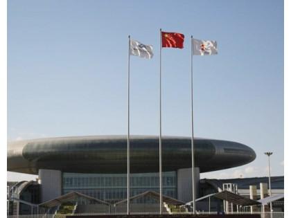 新疆国际博览中心