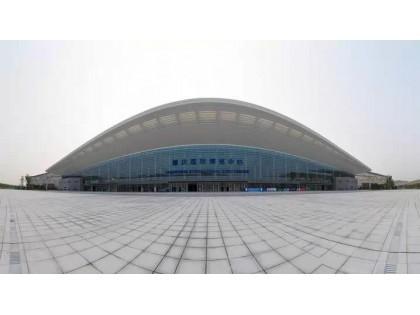 重庆展览中心(陈家坪)