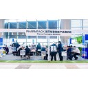 PHARMPACK医药包装材料展部分参展企业名录