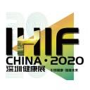 第九届深圳国际营养与健康产业博览会展商名录