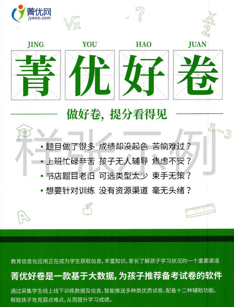 企业产品画册0110